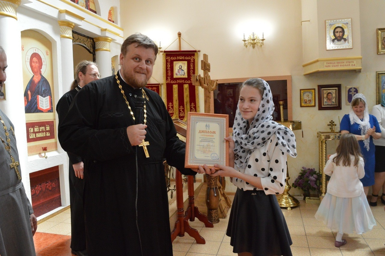 Поэтический православный конкурс
